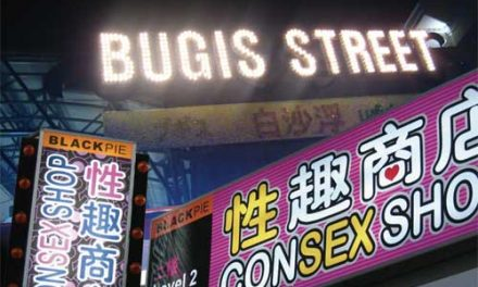 Bugis Street: A whole new level